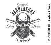 vintage barbershop monochrome... | Shutterstock .eps vector #1122317129