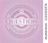question pink emblem. retro | Shutterstock .eps vector #1122323276