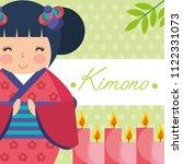 kokeshi japanese national doll...