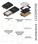 power bank rigid slide sleeve... | Shutterstock .eps vector #1122339230