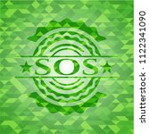 sos green emblem with mosaic... | Shutterstock .eps vector #1122341090