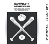 baseball championship game | Shutterstock .eps vector #1122341846