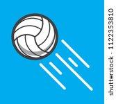 volleyball ball 2018 | Shutterstock .eps vector #1122353810