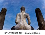 Small photo of Buddha image in Wat Masthead, at Sukhothai Historical Park, Thail