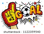 hand in the glove of a sports... | Shutterstock .eps vector #1122359540