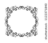 vector retro frames .vector... | Shutterstock .eps vector #1122371840