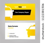 taxi business or visiting card. ...   Shutterstock .eps vector #1122381506