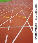 Small photo of athletic lane line