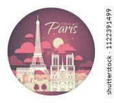 france. paris with the symbols... | Shutterstock .eps vector #1122391499
