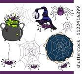 halloween spider set digital... | Shutterstock .eps vector #1122416399