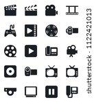 set of vector isolated black...   Shutterstock .eps vector #1122421013