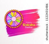 illustration of greeting card... | Shutterstock .eps vector #1122431486