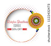 vector abstract for raksha... | Shutterstock .eps vector #1122432473