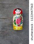 matreshka dolls  matreshka on... | Shutterstock . vector #1122447563
