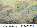 color flow from washing in the...   Shutterstock . vector #1122455798