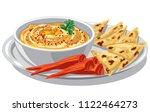 illustration of jewish dish... | Shutterstock . vector #1122464273