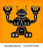 Vector - robot (futuristic art on the orange background conundrums) - stock vector