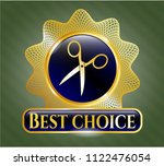 gold emblem or badge with... | Shutterstock .eps vector #1122476054