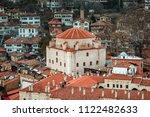 exterior view of cinci hamam in ... | Shutterstock . vector #1122482633