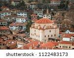 exterior view of cinci hamam in ... | Shutterstock . vector #1122483173