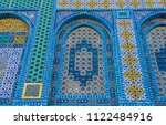 Colorful Islamic Patterns ...