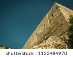 the ruins of the ophel walls ... | Shutterstock . vector #1122484970