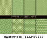 set of japanese traditional ... | Shutterstock .eps vector #1122493166