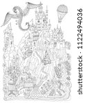 fantasy landscape. fairy tale... | Shutterstock .eps vector #1122494036