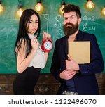 discipline concept. man with... | Shutterstock . vector #1122496070