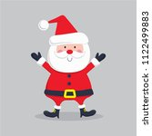christmas character with cute... | Shutterstock .eps vector #1122499883