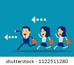 leader with employee working... | Shutterstock .eps vector #1122511280