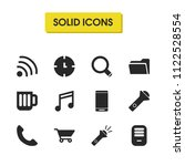 user icons set with flash light ...