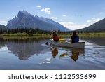 couple adventurous friends are... | Shutterstock . vector #1122533699