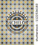 bachelor arabic badge... | Shutterstock .eps vector #1122536183