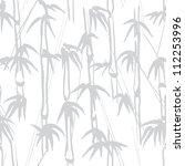 gray bamboo seamless on white... | Shutterstock .eps vector #112253996