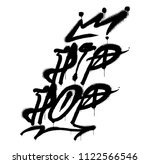 "decorative text ""hip hop"" in... | Shutterstock .eps vector #1122566546"