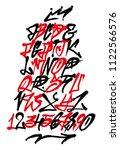 set street type calligraphy...   Shutterstock .eps vector #1122566576