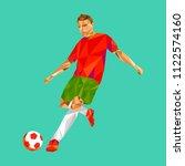 football 2018 vector...   Shutterstock .eps vector #1122574160