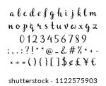 handwritten ink script for for... | Shutterstock .eps vector #1122575903