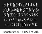 handwritten ink script for for... | Shutterstock .eps vector #1122575906