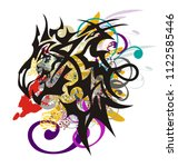 aggressive dragon head with... | Shutterstock .eps vector #1122585446