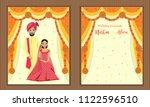 vector design of indian wedding ... | Shutterstock .eps vector #1122596510