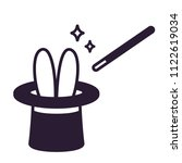 magic trick illustration ... | Shutterstock .eps vector #1122619034