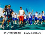 sochi russia june 15 2018  fifa ... | Shutterstock . vector #1122635603