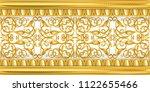 seamless golden ornamental... | Shutterstock .eps vector #1122655466