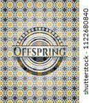 offspring arabic style emblem....   Shutterstock .eps vector #1122680840