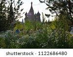 moscow  russia   june 23 2018 ... | Shutterstock . vector #1122686480