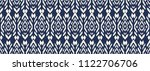 ikat seamless pattern. vector... | Shutterstock .eps vector #1122706706