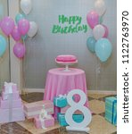 beautiful decor for birthday... | Shutterstock . vector #1122763970