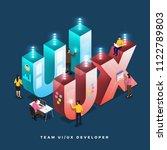 business concept teamwork of...